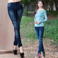 Quần Jean nữ phong cách - Q023