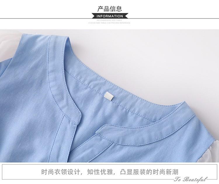dam-xoe-dinh-no-lung-thun-tb0356-16