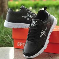 FT02D- Giày sneaker nữ đế độn siêu nhẹ
