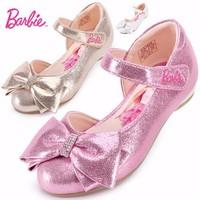 Giày búp bê bé gái chính hãng