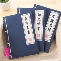 Sổ tay bí kíp kungfu lớn - combo 2 sổ bí kíp kungfu candyshop88.vn