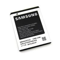 Pin_Samsung Galaxy Y S5360