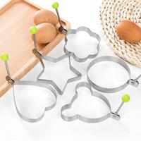 Khuôn chiên trứng tạo hình [1 khuôn]