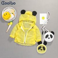 Áo khoác trẻ em style gấu trúc Hàn Quốc chính hãng Coolbo