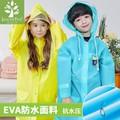 Áo mưa trẻ em trai, gái chính hãng Kocotre - Hàn Quốc