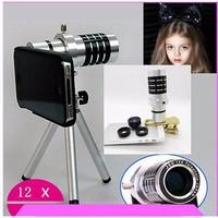 Lens zoom 12x