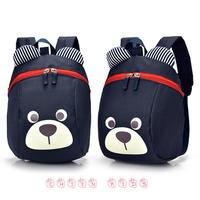 QS54 - Balo gấu Pooh kèm DÂY GIỮ BÉ AN TÒAN QSTORE