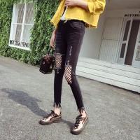 quần skinny dài rách tua Mã: QD1460