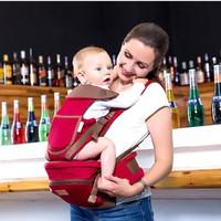 Địu em bé bốn mùa 8 tư thế đa năng có ghế ngồi ibelibaby 507 - AL
