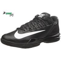 Giày Nike Lunar Ballistec 1.5 Black