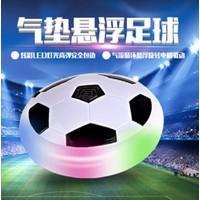 bóng đá dành cho trẻ trong nhà