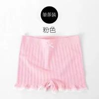 Sale Khủng-Quần Mặc Trong Váy Hàng Cao Cấp
