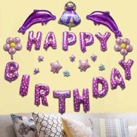 SET bóng trang trí sinh nhật  đáng yêu cho bé-Đồ trang trí sinh nhật