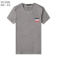 áo phông nam PR trơn , cao cấp