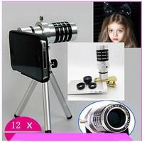Ống lens camera đa năng zoom 12x