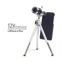 Ống lens tele zoom 12x siêu xa