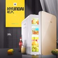 Tủ lạnh mini Hyundai 20L