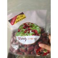 Táo đỏ khô Hàn Quốc 1kg loại to nhiều mẫu Date 2020