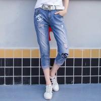 quần jean lửng x