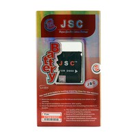 Pin JSC SAMSUNG E788
