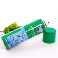 Bình xịt phủ nano chống nước đa năng Eykosi