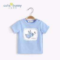 Áo thun trẻ em nam chính hãng Cutebunny