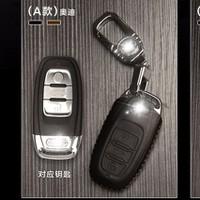 Bao da kèm móc khóa chìa khóa xe Audi mẫu A