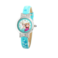 Đồng hồ trẻ em Disney Frozen 1953