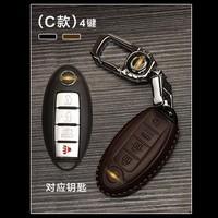 Bao da kèm móc khóa chìa khóa xe Nissan mẫu B