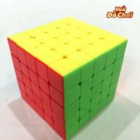 Rubic 6 Mặt 5x5 - Đồ Chơi Thông Minh
