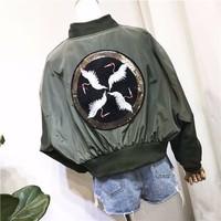 áo khoác kaki 2 lớp trẻ trung