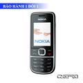 Điện Thoại Nokia 2700 Classic Main Chính Hãng