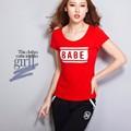 Đồ Bộ Nữ Babe Siêu Cute - VP263