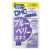 Viên uống Bổ mắt từ việt quất DHC - 30 ngày
