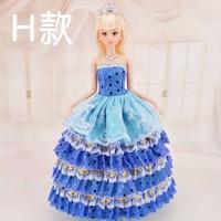 Búp Bê 12 Khớp Váy Blue Xinh Xắn Kèm 03 Váy Ngắn