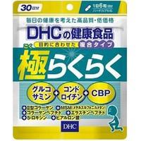 Viên uống DHC Hỗ trợ xương khớp 30 ngày