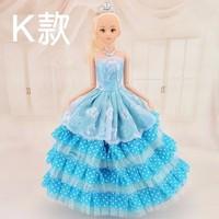 Búp Bê 12 Khớp Váy Blue Xinh Xắn Kèm 03 Váy Ngắn B01