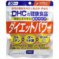Viên uống Giảm cân Diet Power DHC - 30 ngày
