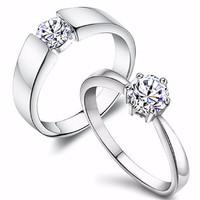 nhẫn đôi nhẫn đôi nhân đôi - SNT501