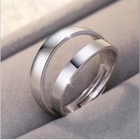 Nhẫn Cặp Nhẫn Đôi - 120k 1 đôi - NC002