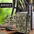 Túi Đựng Điện Thoại Đeo Thắt Lưng Rằn Ri Quân Đôi
