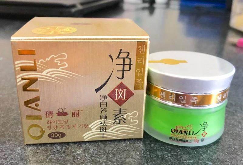 Kem QianLi xanh siêu trắng chống nhăn dành cho da nám tàn nhang - HX017 (Ảnh 7)
