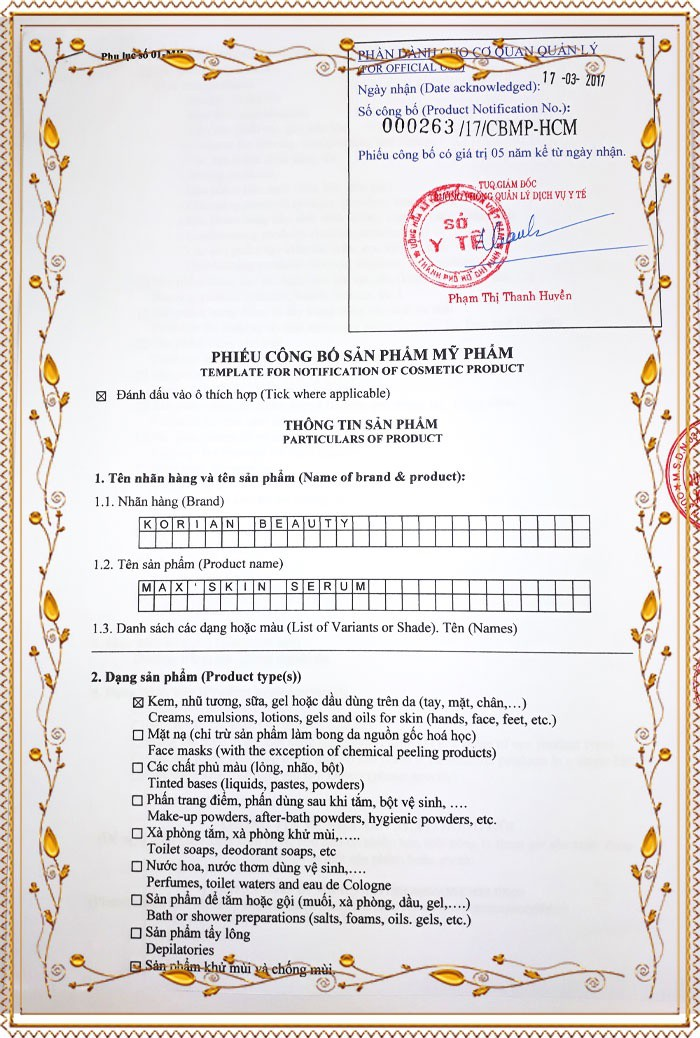giấy chứng nhận max'skin serum