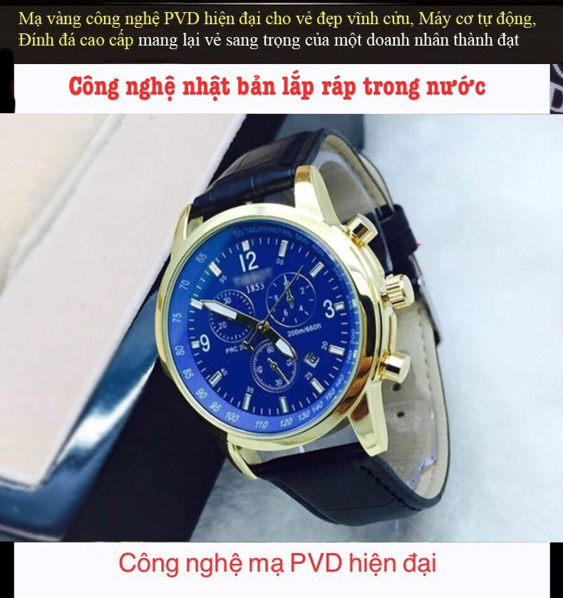 Zui6sW_simg_d0daf0_800x1200_max.jpg