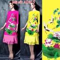 Set áo dài cách tân gấm họa tiết hoa sen kèm váy dập ly 2 tầng