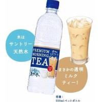 Nước suối vị trà sữa Premium Morning Tea