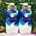 Sữa tắm Bouncia 450ml