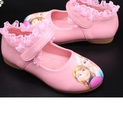 Giày công chúa elsa bé gái - HPG31