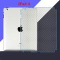 Miếng dán Carbon cho iPad 2 iPad 3 iPad 4
