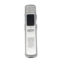 Máy ghi âm chuyên dụng siêu nhỏ màu bạc 8gb